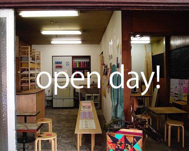 ようやく、スタジオ開放のオープン・デイがスタート!