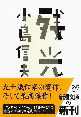 シャラポアのゆる飲み文学会 vol.2